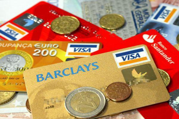 Перевыпуск банковской кредитной карточки
