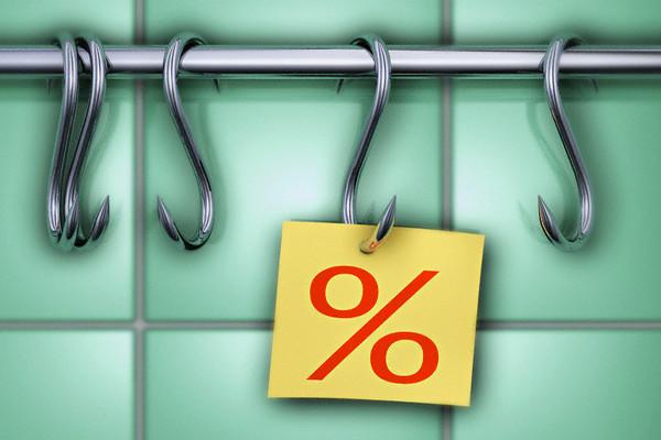 Почему ставка в рекламе кредита отличается от реальных показателей?