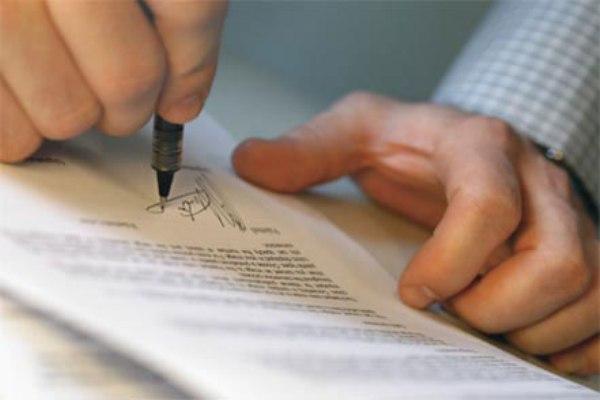 Как правильно взять частный кредит под расписку?
