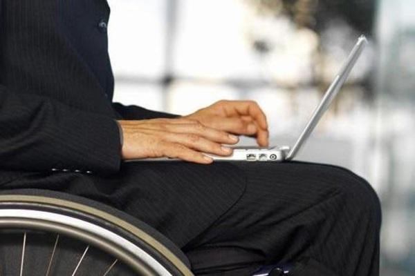 Получение кредита лицами с инвалидностью