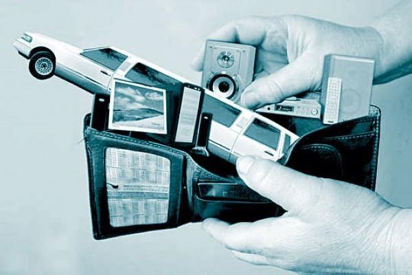 Потребительские кредиты от Приско Капитал Банка