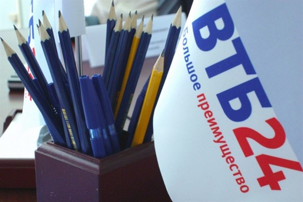 Развитие малого бизнеса с кредитом от ВТБ24