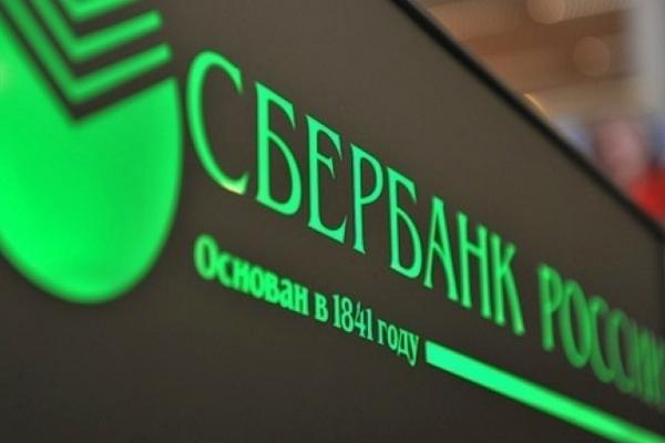 Почему Сбербанк отвечает отказом на кредитные заявки?