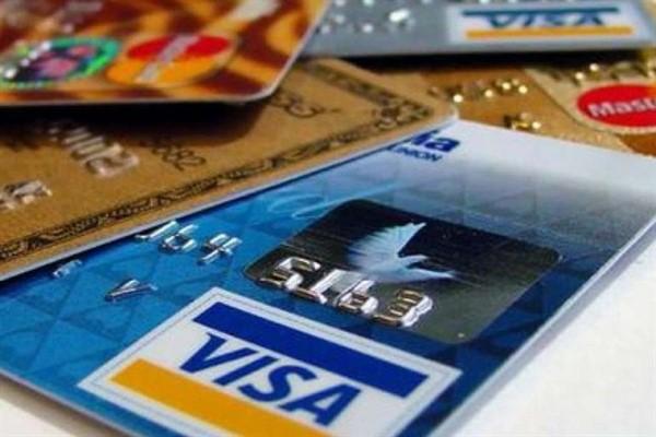 Снятие средств по номеру кредитки. Возможно ли это?