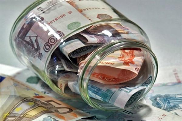 Создание финансовой подушки безопасности