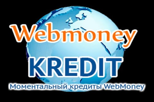 ������� ��������� ������� �� ������� WebMoney
