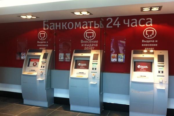 Варианты оплаты кредита в банке «Русский Стандарт»