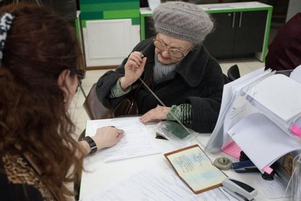 Кредиты для пенсионеров по возрасту
