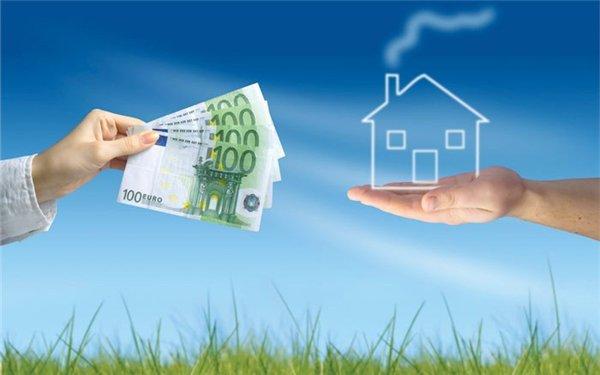 Копим средства на первоначальный взнос по ипотеке