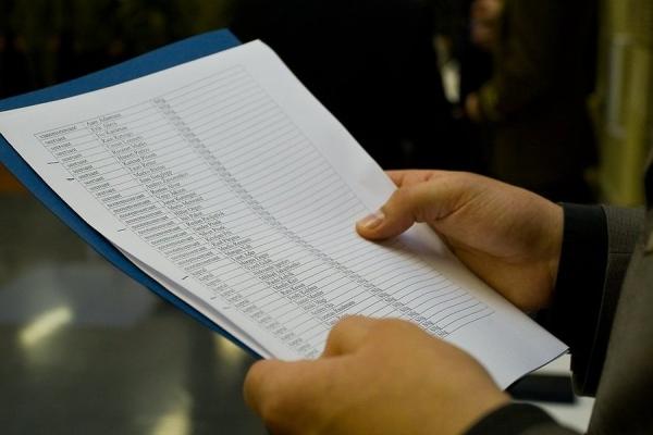 Черный список должников: возможные опасности для заемщика