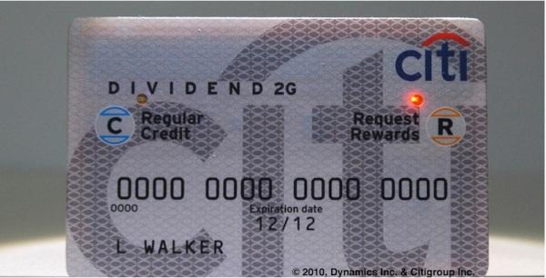 Новые платежные карты – новый уровень безопасности