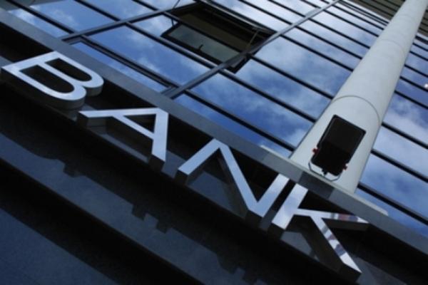 Выбор банка при открытии своего дела: особенности процедуры
