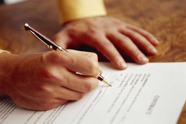 Новый законопроект об отмене акционерных обществ