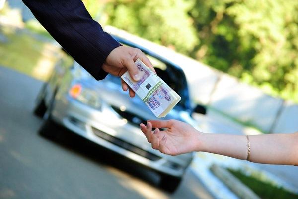 Как оформить кредит под залог автомобиля?