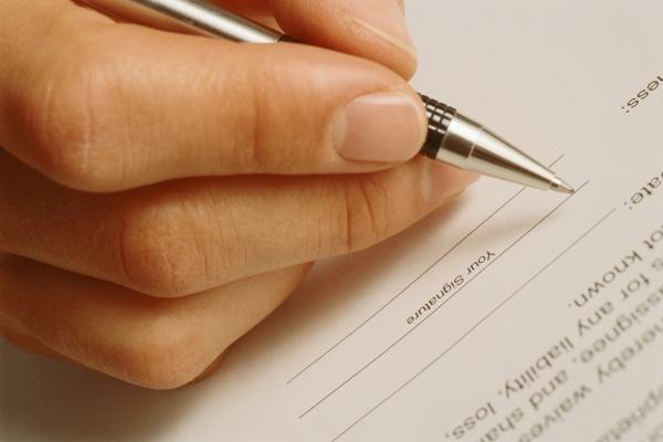 Документы, требуемые для оформления наследства