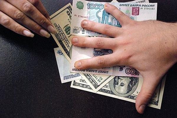 Банковский кредит: погашение долга по займу