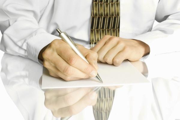 Требование об уплате налога: правовая характеристика