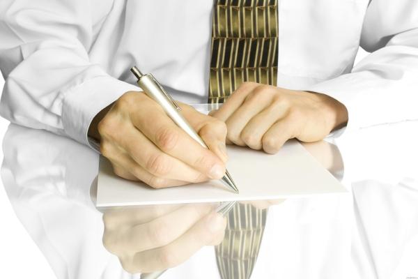 Правила составления резюме: общие принципы