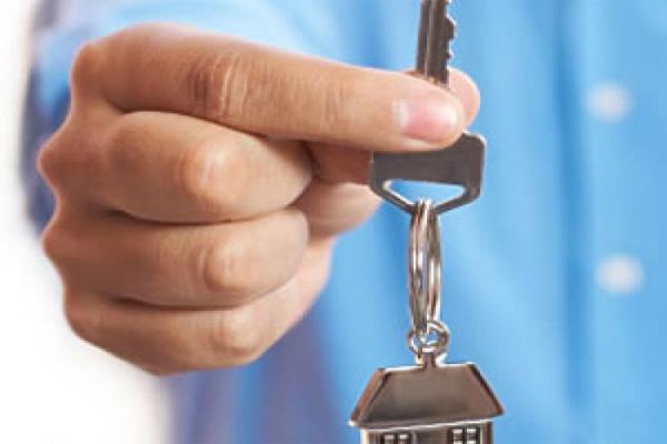 Квартира в ипотеке – как продать жилье