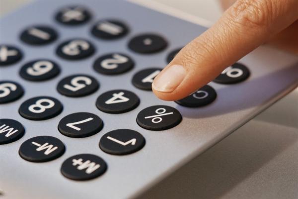 Взыскание налогов с физических лиц: общая характеристика