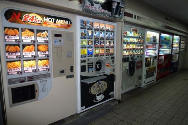 Торговые автоматы: бизнес идея с небольшими вложениями