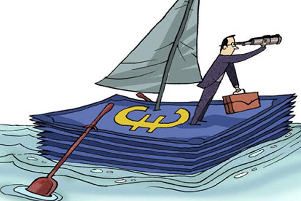 Когда будет сформирован банковский союз? И… будет ли?