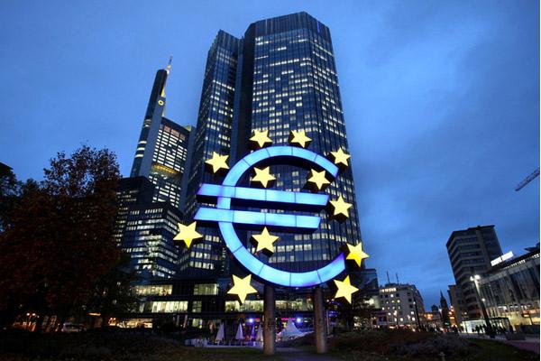Европейский центральный банк будут судить