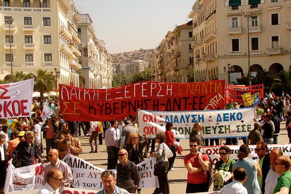 Экономика Греции как повод для обмана