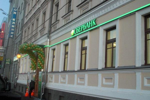 Насколько доступна ипотека в Сбербанке России?