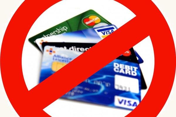 можно взять кредит с плохой кредитной историей