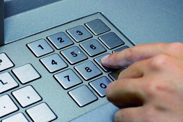 Что делать, если забыл ПИН-код кредитной карты?