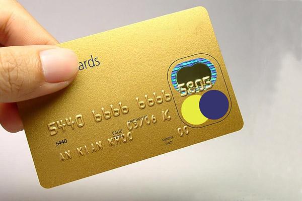 Оформляем кредитную карту – шаг за шагом