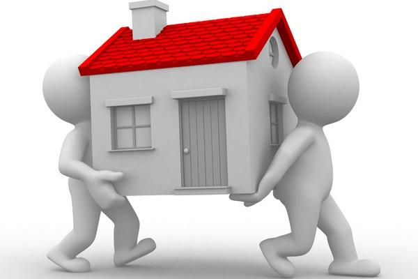 Кто такой созаемщик по ипотеке?