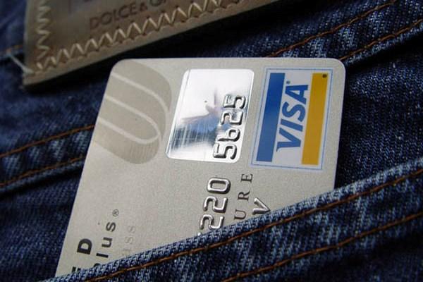 Как получить кредитную карту по паспорту?