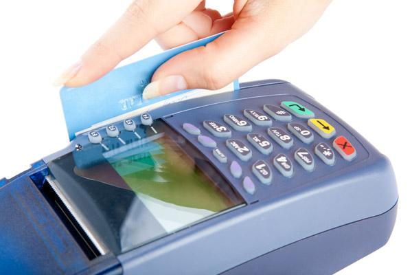 Кредитные карты банков и комиссия за их обслуживание