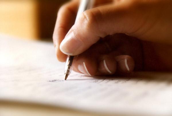 Рекомендательное письмо сотруднику – каким оно должно быть?