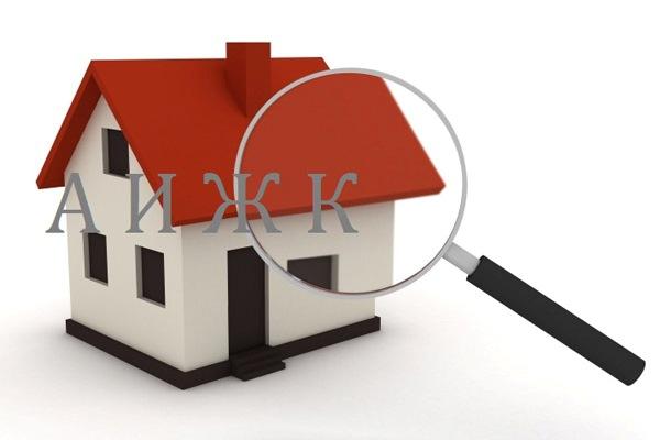 Как «выглядит» ипотека АИЖК?