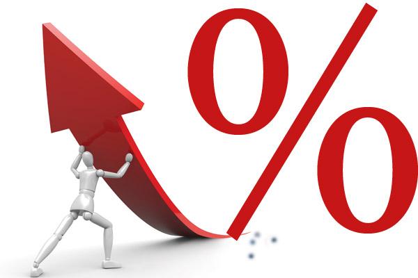 Дешевой ипотеки не будет?