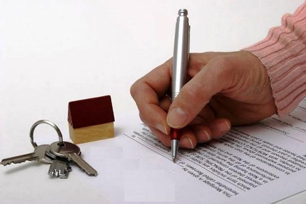 Что такое закладная по ипотеке?