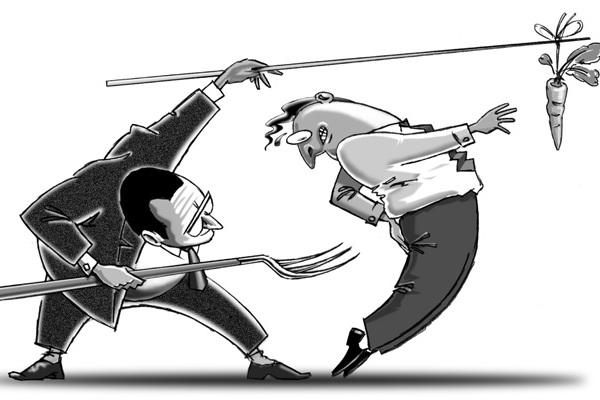 Штрафы на работе – незаконно и неправомерно