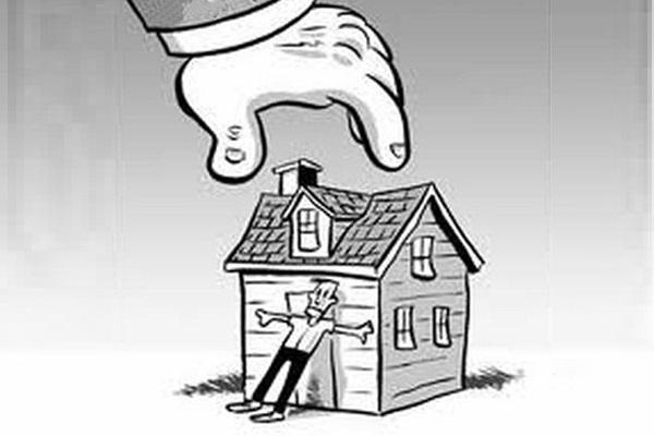 Как происходит изъятие имущества в счет долгов?