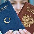 Российским послам запретят иметь двойное гражданство