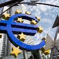 Инфляция в еврозоне поднялась на 0,3% в мае