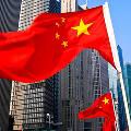 Китай инвестирует $ 124 млрд в инфраструктурный проект глобальной торговли