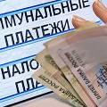 Неплательщиков за услуги ЖКХ в России стало вдвое больше