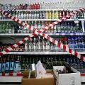 Депутаты предложили продавать алкоголь только в спецмагазинах