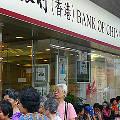 Китайская полиция задержала подозреваемых в распространении слухов о банковском коллапсе