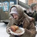 Эксперт: бедность становится главным вызовом для России