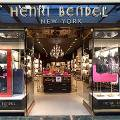 Henri Bendel закрывается после 123 лет работы
