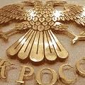 Центробанк намерен вскрыть все банковские тайны